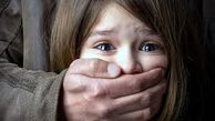کودک آزاری عجیب در کرج + فیلم
