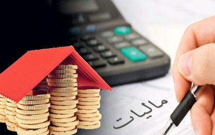 چه داراییهایی مشمول مالیات بر عایدی سرمایه میشوند؟