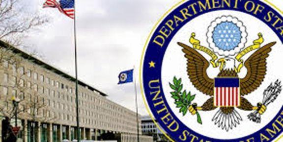 ابتلای تعدادی از کارکنان  وزارتخانه آمریکا به کرونا