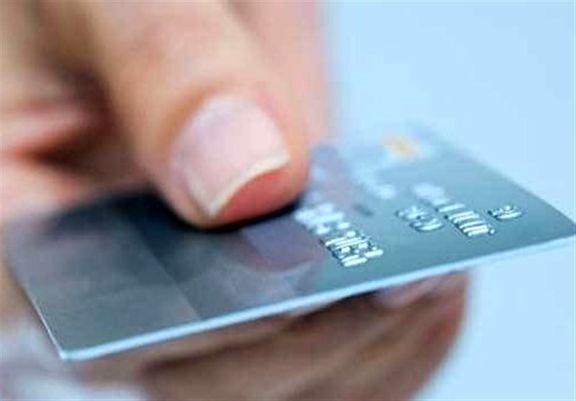 کارت اعتباری سهام عدالت پایان آذرماه اجرایی میشود