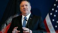 چین و منطقه خاورمیانه موضوع رایزنی وزیر خارجه آمریکا با اتحادیه اروپا