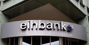 سازمان ضد ایرانیِ «اتحاد علیه ایران هستهای»: آلمان به بانکهای ایرانی مجوز فعالیت داده است