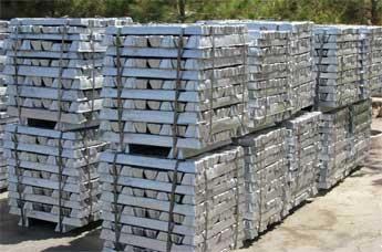 عرضه دوم شمش آلومینیوم صادراتی در نخستین روز از اردیبهشت