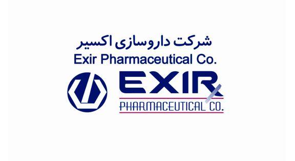 تولید ویال رمدسیویر در شرکت داروسازی اکسیر/ تلاش دلر برای دریافت مجوز تولید انبوه داروی ضد ویروس رمدسیویر از سازمان غذا و دارو