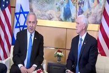 دیدار مایک پنس و نتانیاهو در قدس اشغالی