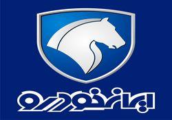 عملکرد ایران خودرو با رشد 54 درصدی درآمد در 4 ماه ابتدایی منتشر شد