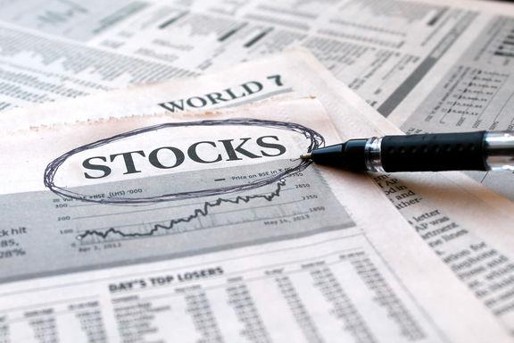انتشار اوراق آتی مبتنی بر صندوقهای سرمایه گذاری کالایی