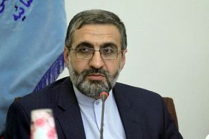رئیس قوه قضائیه دستور بررسی قتل علیرضا شیرمحمدعلی در زندان را صادر کرد
