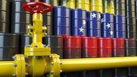غول نفتی چین در تدارک احیای تولید نفت در ونزوئلا