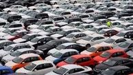 خرید و فروش خودروی مدت دار ممنوع شده است