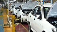 ارجاع دوباره طرح ساماندهی صنعت خودرو به شورای نگهبان برای اصلاحات نهایی