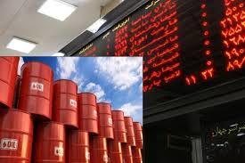 عرضه نفت خام در بورس انرژی قطعی شد