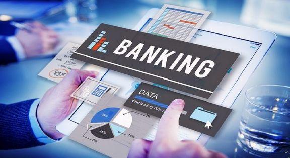 بانکداران بی بازده