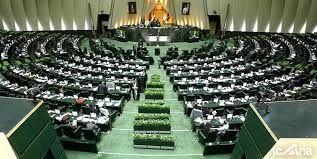 مجلس جلسه خود را آغاز کرد/طرح ساخت فیلم های ضدآمریکایی در دستور کار مجلس