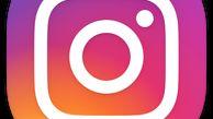 اینستاگرام صفحه سردار قاسم سلیمانی را مسدود کرد