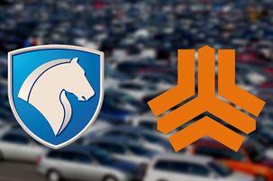 ناظرین بر قرعهکشی خودروسازان چه کسانی هستند/ پژو پارس tu5 پرتقاضاترین خودرو در پیش فروش خودروسازان/ رانا کم تقاضاترین
