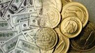 بازار طلا و سکه ریزش کرد/ هر گرم طلای ۱۸ عیار ۴۰۶ هزار و ۲۹۶ تومان / دلار ۱۱ هزار و ۳۲۵ تومان