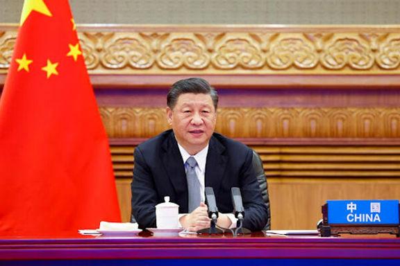 چین خواهان محدود کردن ثروت بیش از حد شد