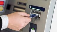 بانک ملی دلیل  اختلال در شبکه ساتنا را اعلام کرد