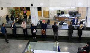 وزارت اقتصاد خاهان شفافسازی بانکها در مورد صدور کارت اعتباری سهام عدالت شد