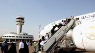 پرواز حجاج از فرودگاه همدان قطعی شد