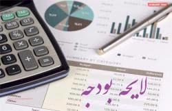 بودجه یارانه ها در سال 98 از زبان سخنگوی بودجه/ افزایش 44 درصدی نسبت به سال گذشته