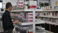 روند تامین ارز مورد نیاز مواد اولیه لوازم خانگی تا پایان سال تداوم خواهد داشت