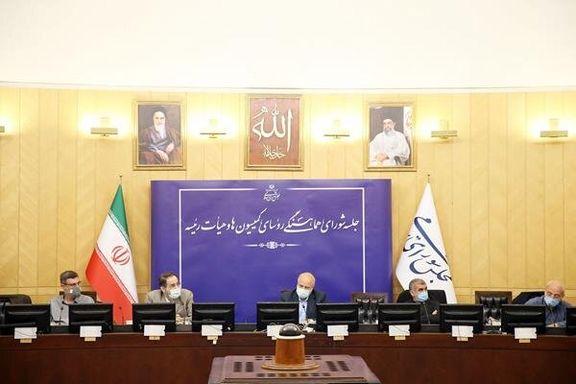 تشریح جزئیات جلسه هیأت رئیسه و رؤسای کمیسیونهای اقتصادی مجلس