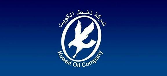 مرکز ذخیرهسازی نفت کویت راهاندازی شد