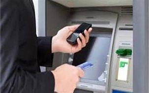 نحوه انصراف از دریافت پیامک بانکی اعلام شد