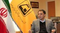 قیمت بلیت حمل و نقل عمومی از ابتدای خردادماه 25 درصد افزایش می یابد