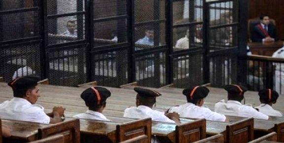 مصر حکم اعدام  13 نفر را اعلام کرد