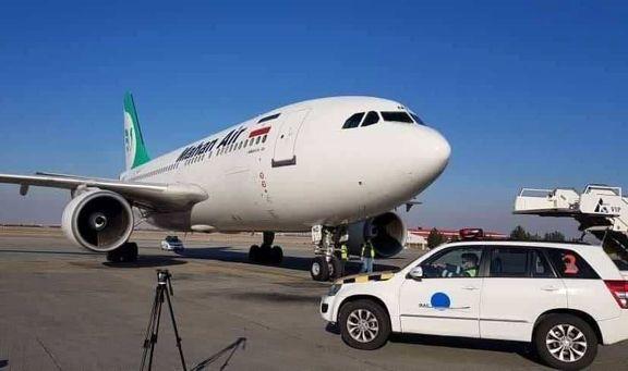 هواپیمای حامل اسپوتنیک در فرودگاه امام به زمین نشست