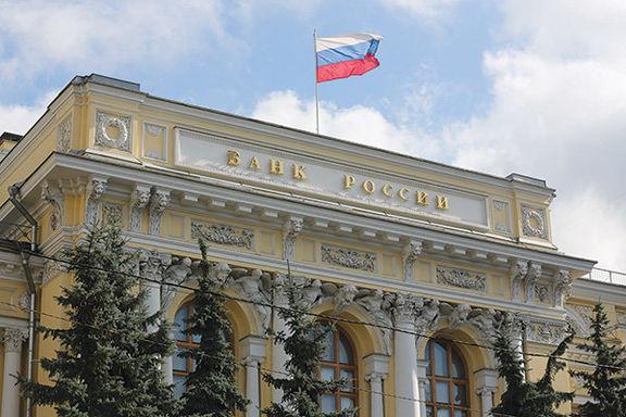 رکورد کاهش نرخ بهره در روسیه ده شد
