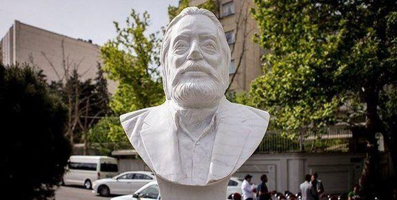 شهرداری تهران سردیس جمشید مشایخی را بازگرداند