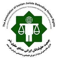سازمان حقوق بشر ایران اقدامات ترکیه علیه کردها را محکوم اعلام کرد