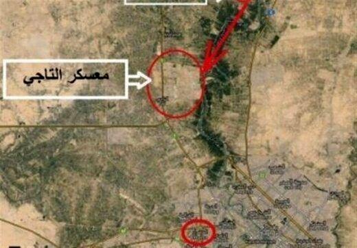 سایت تسلیحاتی التاجی به نیروهای امنیتی عراقی داده شد