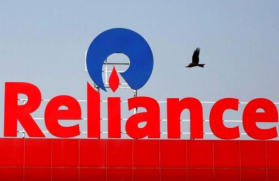 شرکت نفتی ریلاینس در امارات واحد جدید تاسیس کرد
