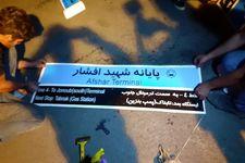 شهرداری تهران اصلاح نام شهدا در تابلوهای شهری را آغاز کرد