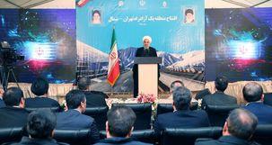 مردم ایران به دشمن التماس نخواهند کرد و تسلیم نمی شوند