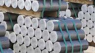 عرضه ۵۰۰ تن بیلت آلومینیوم در بورس کالا