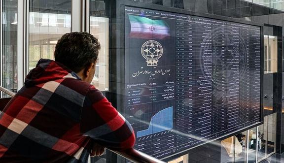 کانون کارگزاران بورس راهکارهایی برای خارج شدن بورس از وضعیت فعلی ارائه داد