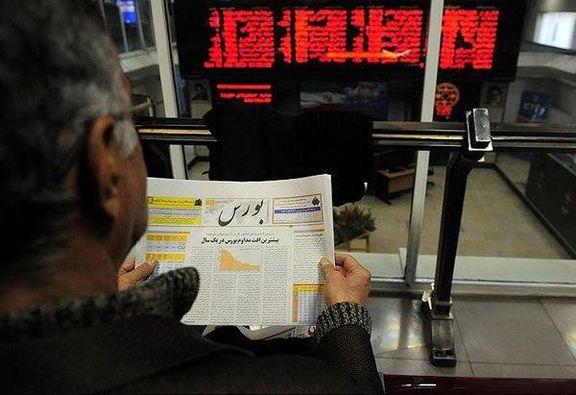 شرکتها تا 10 مهر بازارگردان دارای مجوز سازمان بورس معرفی کنند