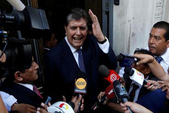 رییسجمهوری پیشین پرو خودکشی کرد