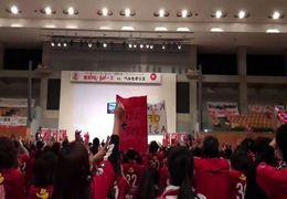 لحظه خوشحالی هواداران کاشیما بعد از سوت پایان بازی