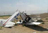 علت سقوط هواپیما در فرودگاه اراک اعلام شد