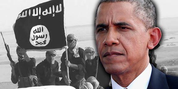 ترامپ: اوباما خلافت داعش را ساخت