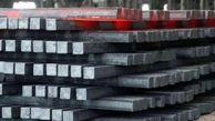 رشد قیمت بیلت صادراتی ایران در معاملات آخر هفته