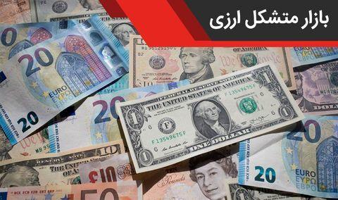 قیمت دلار در بازار متشکل ارزی در تاریخ 7 فروردین 1400 همسو با بازار آزاد ارز
