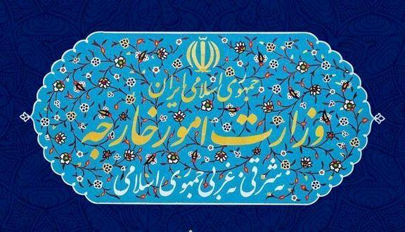 وزارت خارجه سفیر انگلیس در تهران را احضار کرد